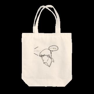 wakiyamaのサンドウィッチマン富澤 Tote bags
