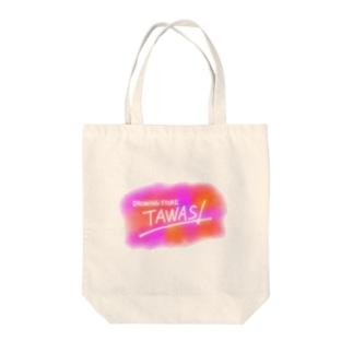 TAWAS!(ピンク) Tote bags