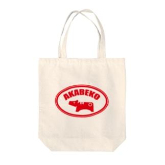 AKABEKO Tote bags