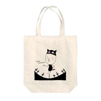 こめつぶくん 黒猫ver Tote bags