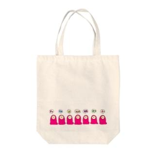 Fu・To・N・Na・Me・Ku・Ji Tote bags