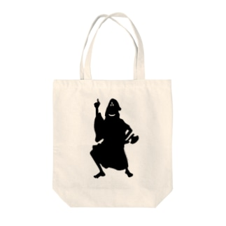 Cɐkeccooのホラーズシルエット(三角帽子) Tote bags