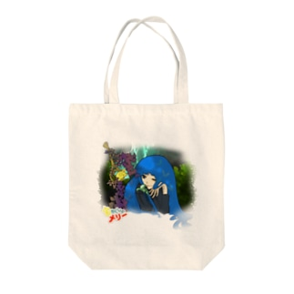 おはなしむらの羊屋の娘の布袋A Tote bags