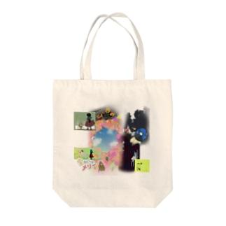 羊屋の娘の布袋B Tote bags