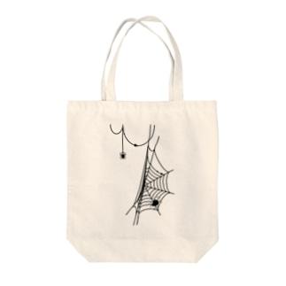 ホラーズシルエット(クモ) Tote bags