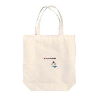I love airplane2 Tote bags