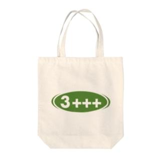 3+++ Tote bags
