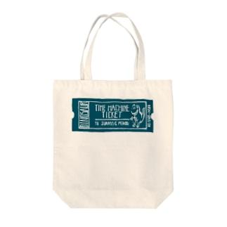 恐竜時代タイムマシンチケット〜ジュラ紀行き〜 Tote bags