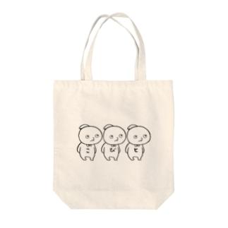 こびとーと 〜三つ子編〜 Tote bags
