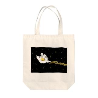 うちゅー🍳 Tote bags
