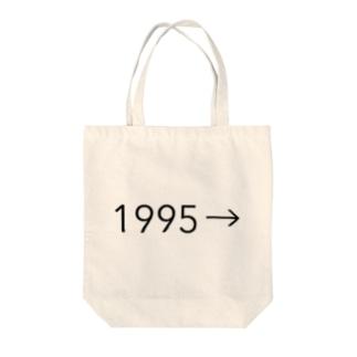 1995→ Tote bags