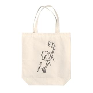 理系くんの法則 asterisk Tote bags