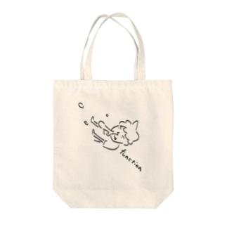 理系くんの法則 function Tote bags
