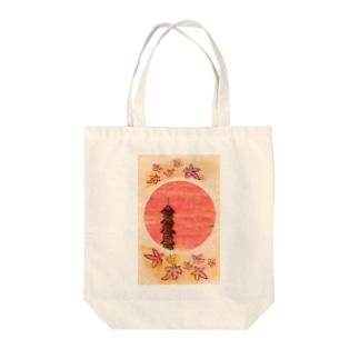 夕暮れの薫り Tote bags