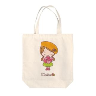 標準なメイコちゃん② Tote bags