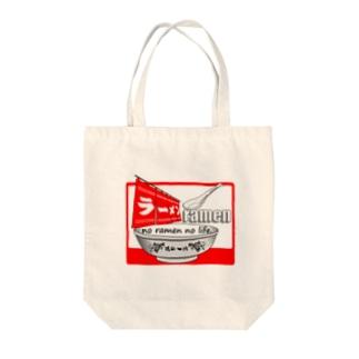 ラーメンTシャツ(魂の一杯:赤) Tote bags