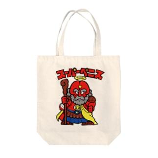 スーパーペニス Tote bags