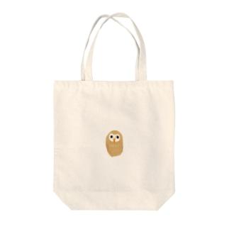 フクロウ(茶) Tote bags