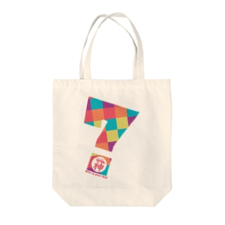 who is your God Tote bags