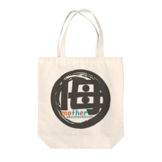 mother daisuki Tote bags