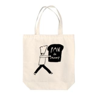 パン職人の夢 Tote bags