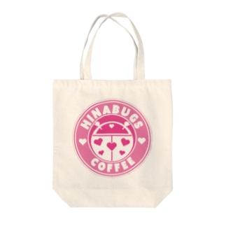 ぴよひな屋さんのHINABUGS~バグバック~日曜の午後にCAFEに行きたくなるグッズ Tote bags
