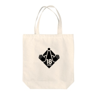 R-18(18禁)グッズ Tote bags