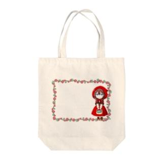 ぶらほわ店の童話✕童話赤ずきん薔薇ver Tote bags