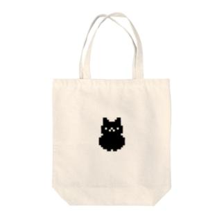 ねこさん Tote bags