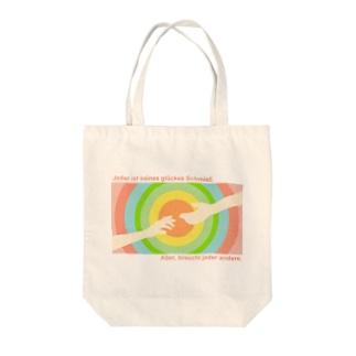 差し伸べる Tote bags