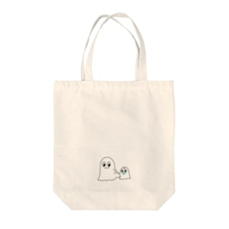 とてもこわいおばけたん Tote bags