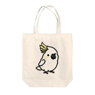 Chubby Bird キバタン Tote bags