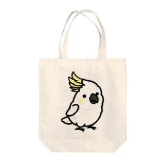 Chubby Bird キバタン トートバッグ