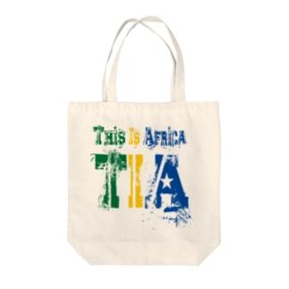 キャプテン☆アフリカのシークレットベース(秘密基地)のTIA (This is Africa) これがアフリカだぁ!! (カラー) Tote bags
