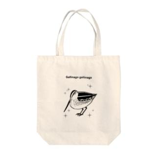 タシギ(キラキラ)2 Tote bags