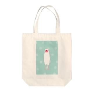 文鳥さん(ドット1) Tote bags