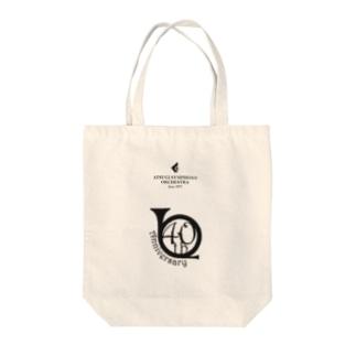 厚木交響楽団40周年記念 Tote bags