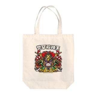 ホマレクラッチ Tote bags