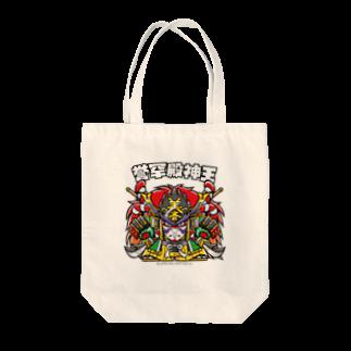 KAMI KAMI GALLERYのホマレクラッチ Tote bags