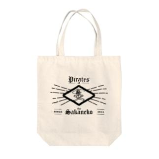 さかねこ海賊団 Tote bags