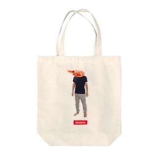 エビ人間 Tote bags