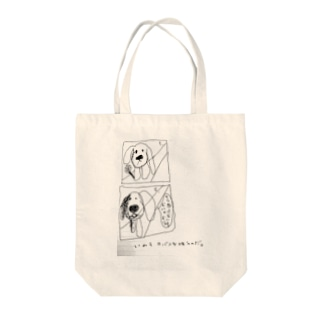 メンヘリウムのいぬ Tote bags
