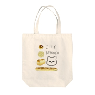 シティニャンコベーカリー🍞 Tote bags