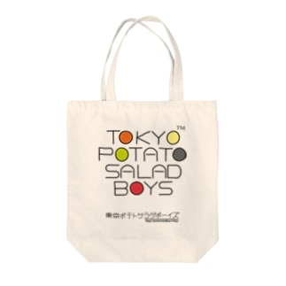 東京ポテトサラダボーイズ・マルチカラー公式 トートバッグ