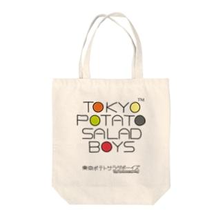 東京ポテトサラダボーイズ・マルチカラー公式 Tote bags