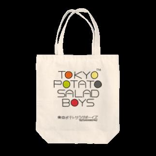東京ポテトサラダボーイズ公式ショップの東京ポテトサラダボーイズ・マルチカラー公式 トートバッグ