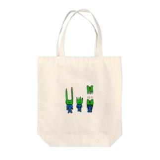 3匹のかえる Tote bags