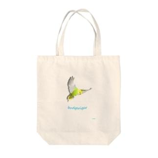 セキセイインコ Tote bags