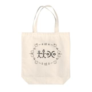 トンパ文字「阿部」 Tote bags