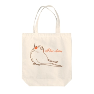 I LOVE オカメ Tote bags